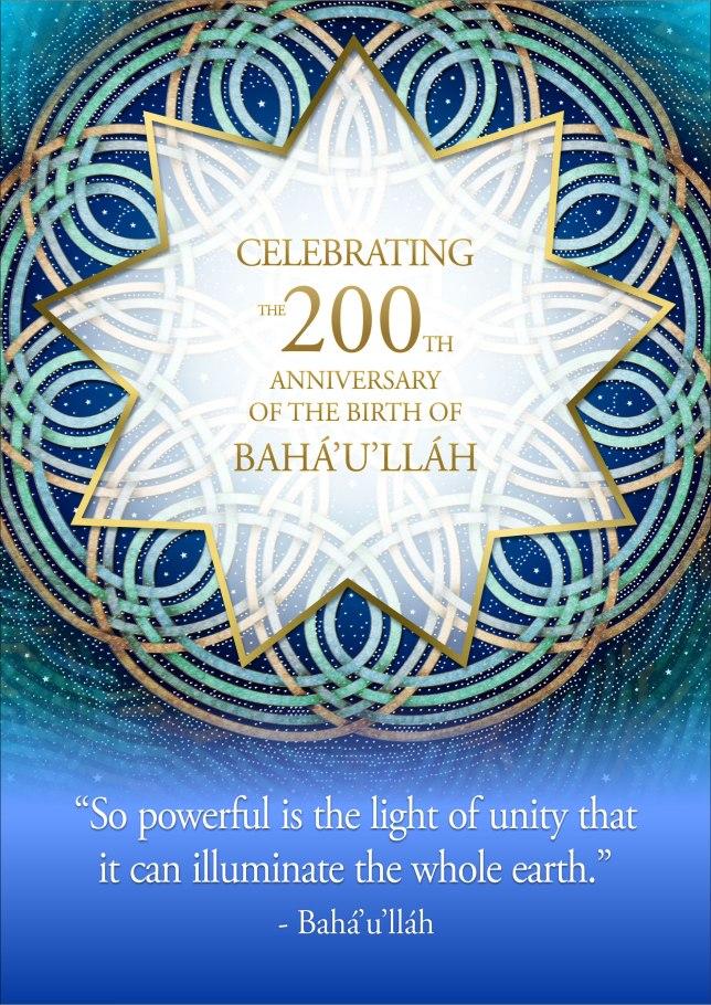 Bicentenary-Poster