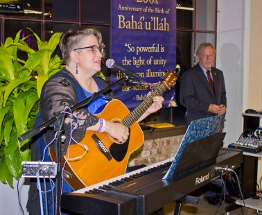 Helen Oney Performing Baha'i Writings